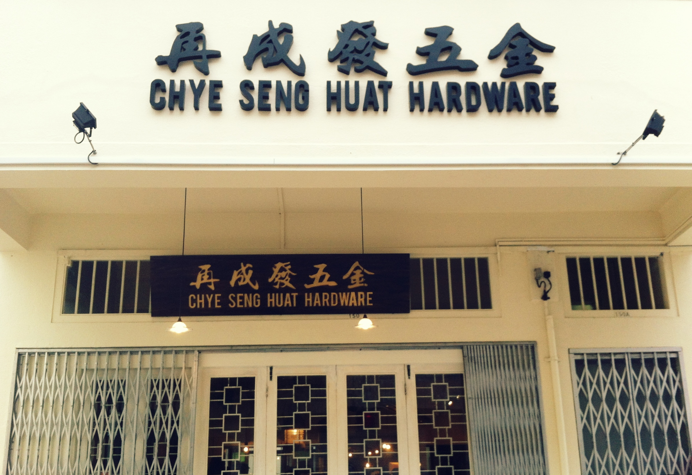 Image result for chye seng huat hardware